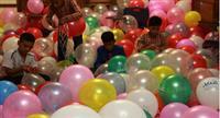 تبریک به مناسبت عید سعید غدیر خم