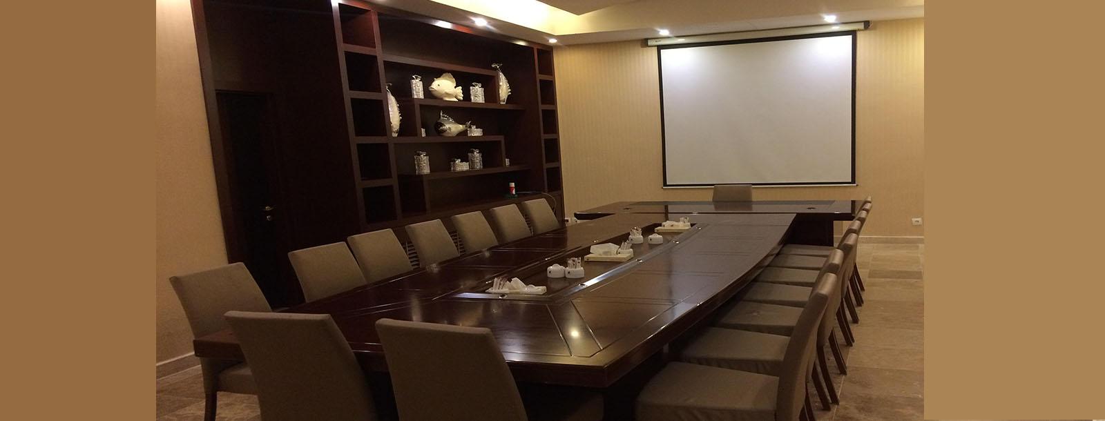سالن جلسات